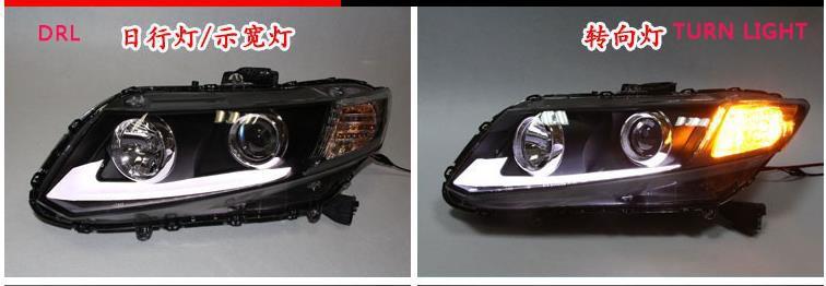 Auto Clud For Honda Civic headlights parking 2011-2014 For Honda Civic LED light bar DRL Q5 bi xenon lens h7 xenon car styling
