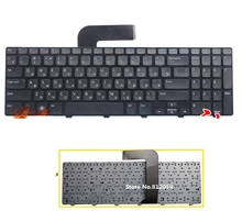 RU Keyboard Dell Inspiron N5110 M5110 15R Ins15RD-2528 2728 2428 Russian - Shenzhen Top Services Co,Ltd. store