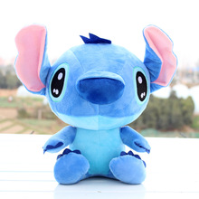 Lilo and Stitch 20cm TV Stuffed Soft Plush Toys Cartoon Toy For Kids Baby Boys Girls 2015 Free Shipiping(China (Mainland))