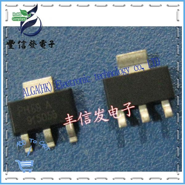 915055 automotive computer chip chip new professional car chip ICfree shipping(China (Mainland))