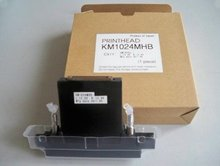 Konica 1024 -14PL mhb uv and solvent Printhead(China (Mainland))