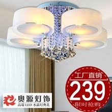 new arrival Modern brief bedroom crystal ceiling lamps dia 70cm*35CM  free shipping(China (Mainland))
