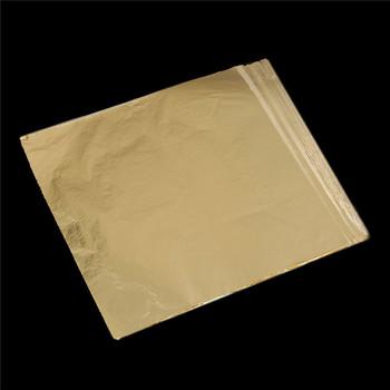 100pcs/lot New Arrival Practical Gold Foil Decor Gold Decoration Foil Face Beauty Golden Leaf Cover Leaf Sheets 16x16cm