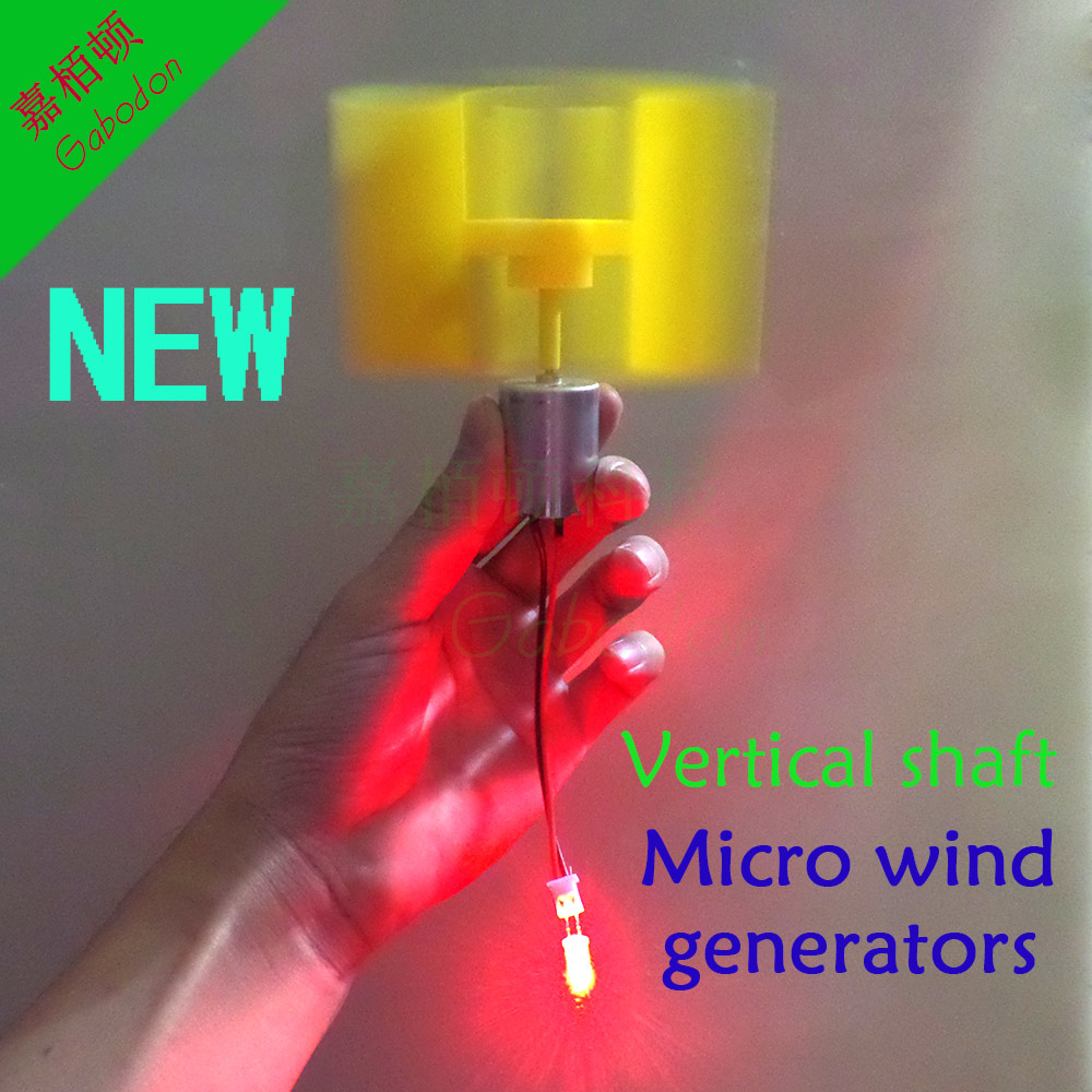 New type of vertical axis micro wind turbines Small dc wind turbines (with F 5mm LED lamp bead)(China (Mainland))