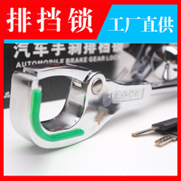free shipping Anti Theft Auto Security Lock steering Wheel Car Vehicle Locking Boat Truck Security car accessories restractable