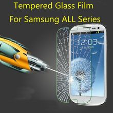 0.26mm Quality Super Thin Screen Protector Premium Tempered Glass Film For Samsung Galaxy Multi-Phone(China (Mainland))
