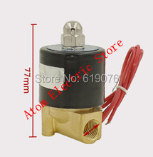 """Package mail  2W025-08 N/C 2 Way 1/4"""" Gas Water Pneumatic Electric Solenoid Valve Water Air DC12V, DC24V AC110V, AC220V, AC380V(China (Mainland))"""