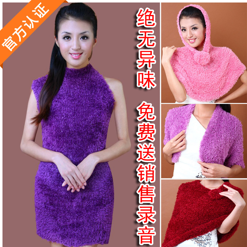 Factory wholesale Taiwan authentic hundreds fall/winter magic scarf imported nylon polyester variety of bamboo fiber scarf(China (Mainland))