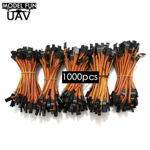 Wholesale 100mm 10cm 1000pcs/lot JR male to male lead servo extension lead cable wire connecting futaba cable for RC Helicopter
