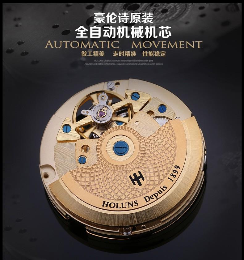 2016. Holuns. Мужские стальные водозащищенные механические часы с турбийоном. Дни, недели.