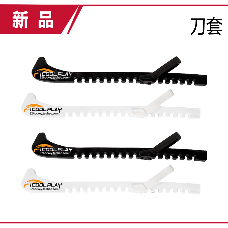 Ice hockey shoes pocket skate shoes pocket ice skates pocket one piece hockey sticks gloves(China (Mainland))