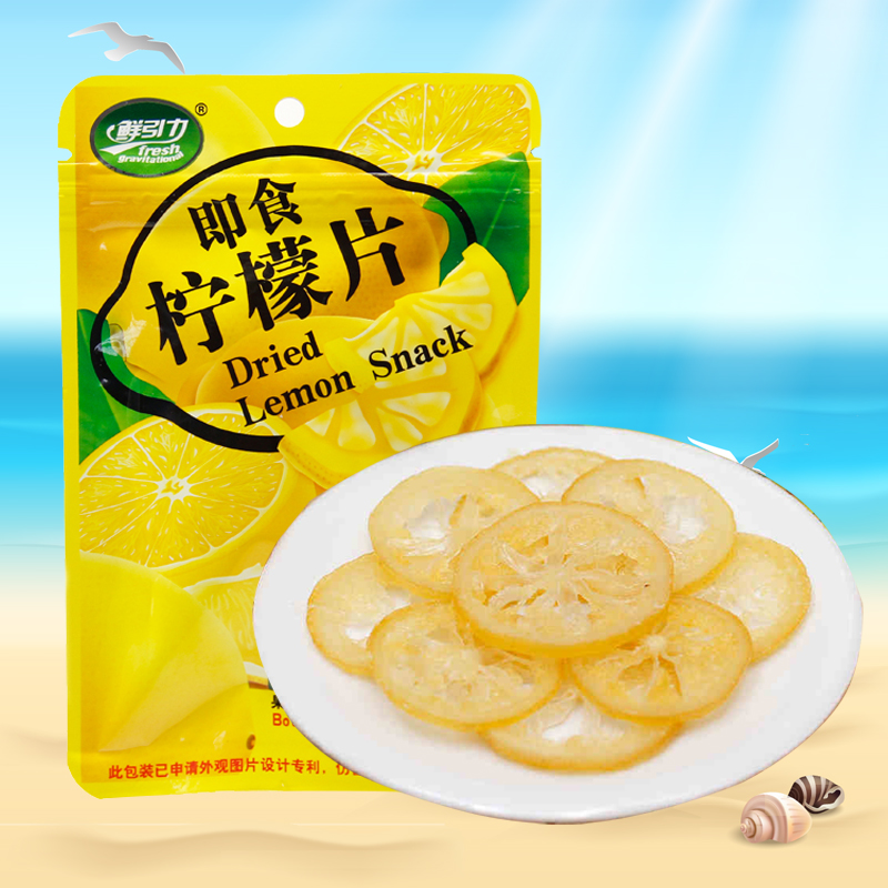 C tablets containing tea16g 10 parts Jiangsu, Zhejiang and Anhui shipping fresh lemon gravitational instant super multi vitamin(China (Mainland))