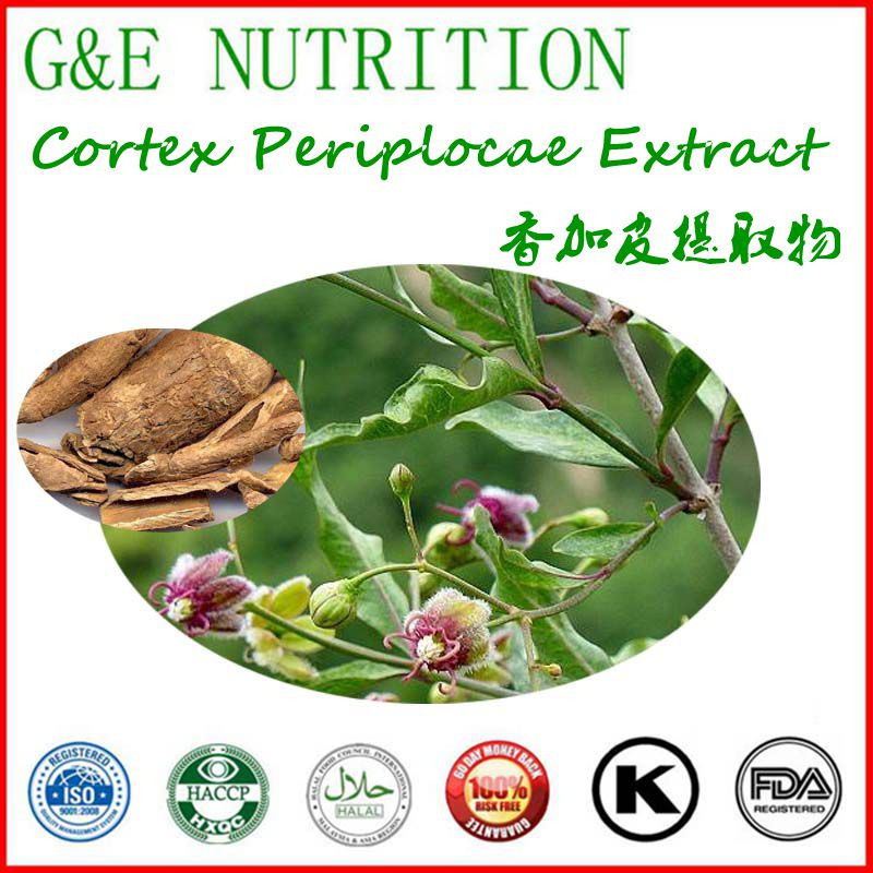BEST PRICE Cortex Periplocae Extract  with free shipping 600g<br><br>Aliexpress