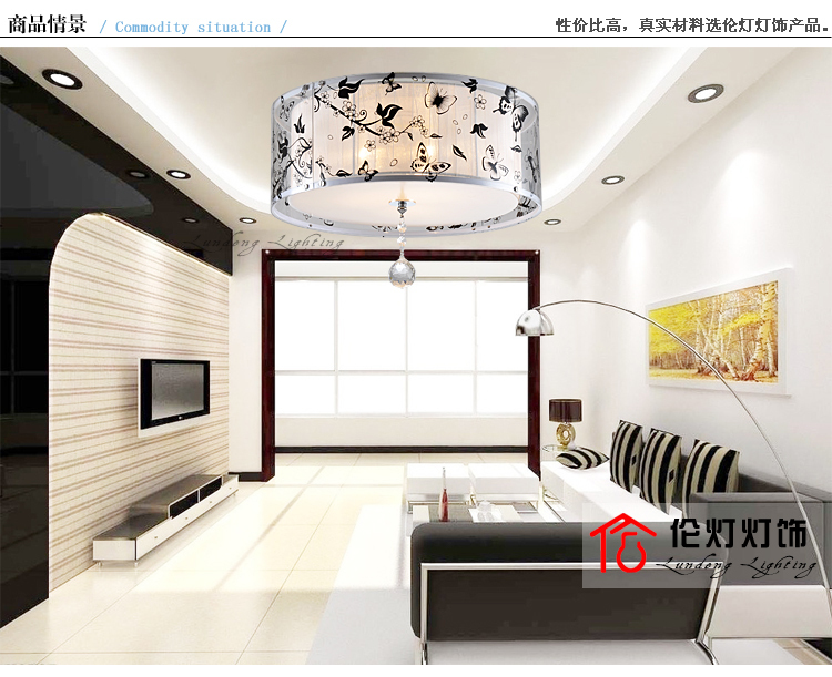 schmetterling deckenleuchte kaufen billigschmetterling. Black Bedroom Furniture Sets. Home Design Ideas