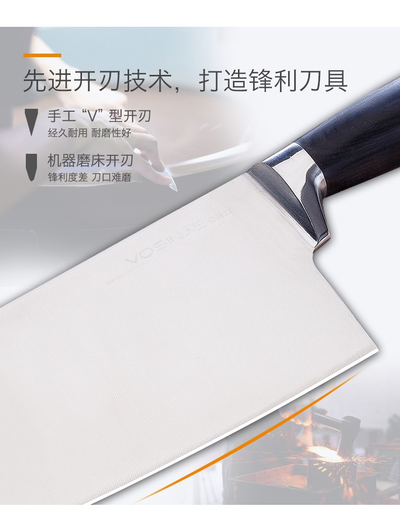 Buy Free Shipping VOSIN Stainless Steel Kitchen Chef Cutting Meat Vegetable Knives Household Chop Bone Knife Multifunctional Knife cheap