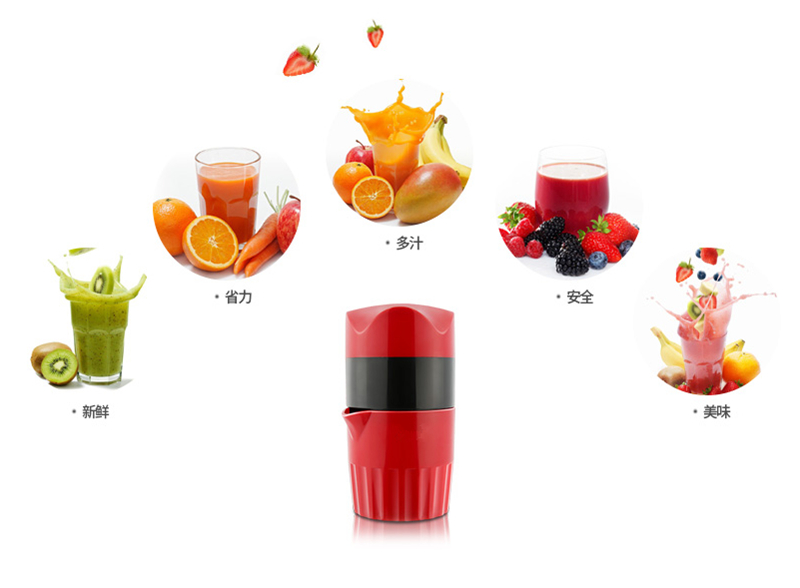 Manual press filter press the juice extractor fruit juice cup baby juice cup home(China (Mainland))
