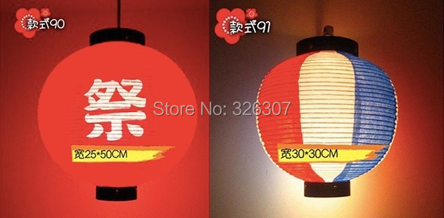 Japanese cuisine restaurant sushi paper lantern decoration pendant Can be plugged with multicolor more than 100 items<br><br>Aliexpress