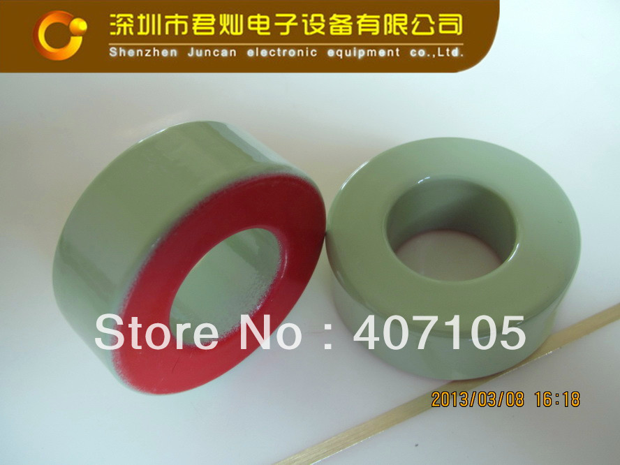 T200-18 Own Factory production iron magnetic cores(China (Mainland))