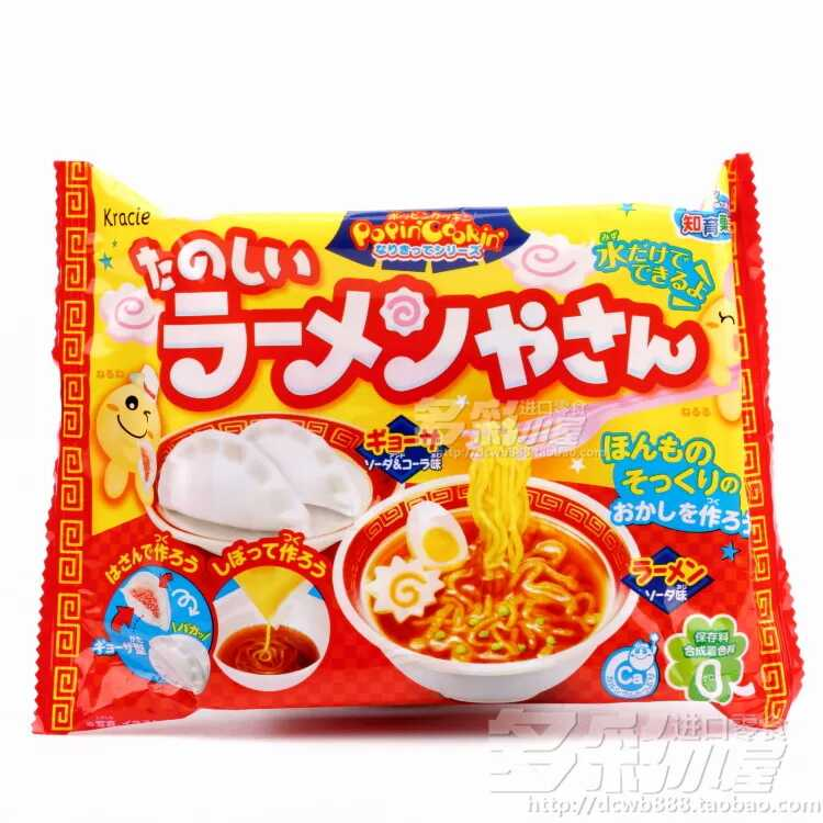 DIY dumplings and stretched noodles sweets and candy food Japanese food  Imported food sweet children candy Christmas Gift <br><br>Aliexpress