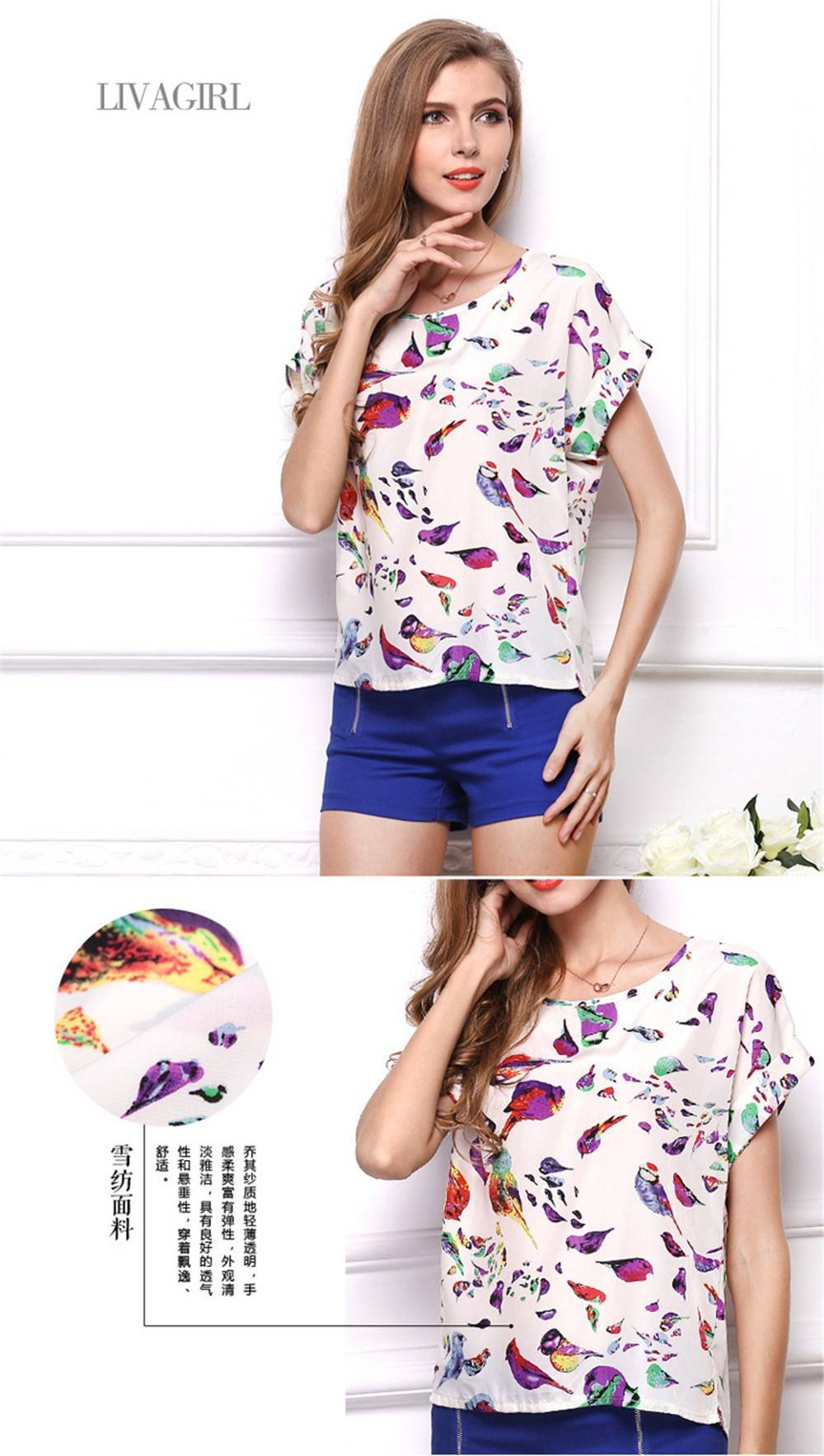 2015 O-neck Woman's Breathable Tops Loose Women T-shirt Pullover Plus Size XXL Casual Women T-shirt Cheap Chinese Clothes Top (4)