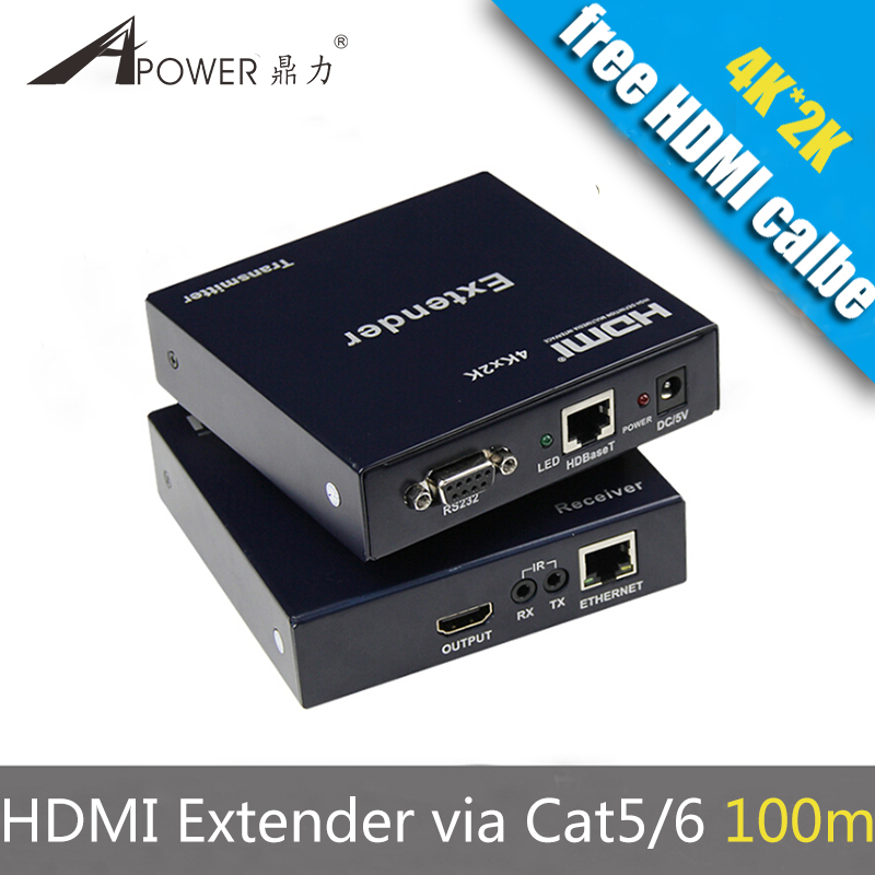 4K 100m HDMI Extender via single CAT5e/6 HDBaseT TCP/IP standard IR remote control support 4K*2K for HDTV(China (Mainland))