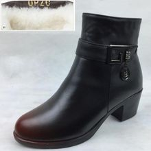 Echtes Leder frauen stiefel 2019 winter dicke wolle gefüttert echte Leder frauen schnee stiefel große größe mutter warme stiefel,(China)
