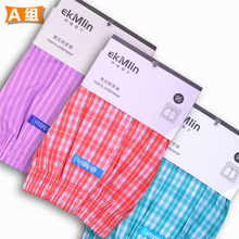 Men's Woven UnderWear Boxers Striped Shorts Plaid 50s Combed yarn 100% Cotton 3-Pack V(China (Mainland))