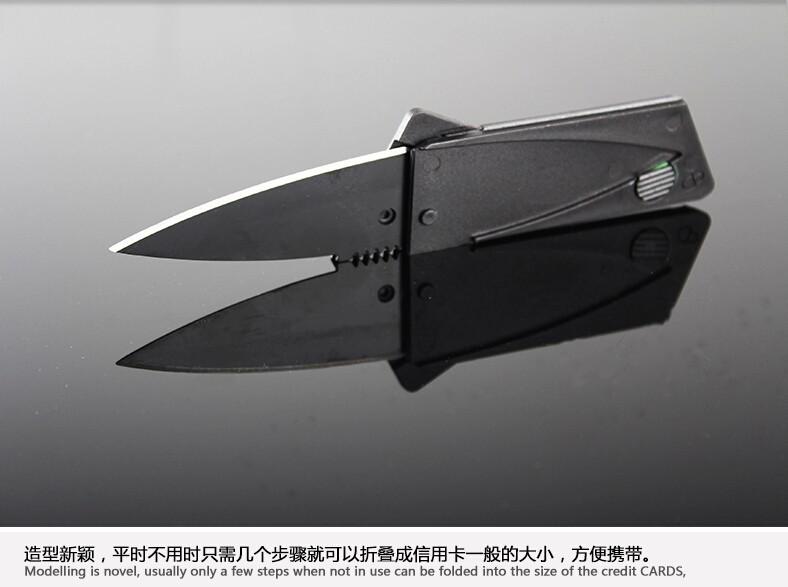 Buy 50 pcs/lot Black Wallet Knife Credit Card Knife Folding Safely Pocket Campng Knife Tactical Rescue Knife Without Logo cheap