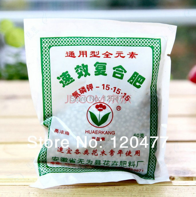 Flowers dedicated available compound fertilizer is suitable for all kinds of flowers and trees to use - About 400 particles/60G(China (Mainland))