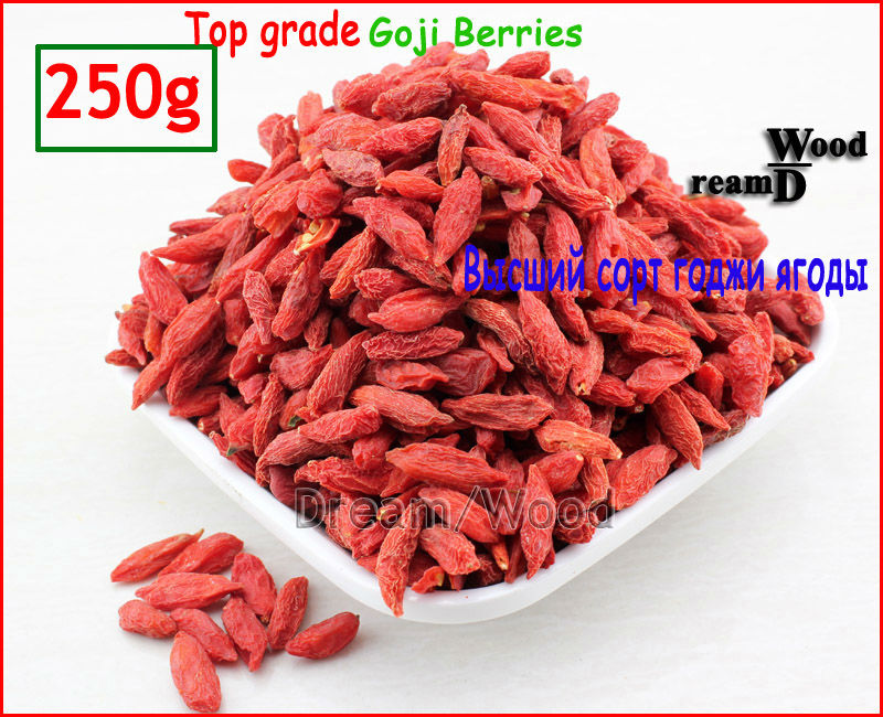 Гаджет  250g Top Grade Goji Berries Organic Dried Wolfberry Ning Xia Small Goji Berry Herbs for sex, Beauty and Health Care None Еда