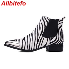 ALLBITEFO arrival horse hair Low-heel metal toe ankle boots fashion zebra High quality pointed toe boots martin women boots(China (Mainland))
