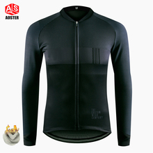 Buy Winter cycling clothing 2017 Bora fleece thermal ropa ciclismo invierno bicycle mtb winter cycling jersey long sleeve sport for $23.90 in AliExpress store