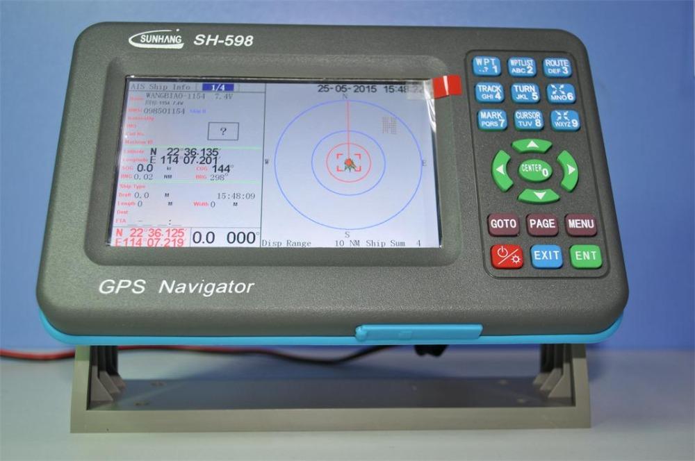 Sh-598ar 5 дюймов аис приемник комбо плоттера gps морской навигатор от производителя 2016 горячая распродажа