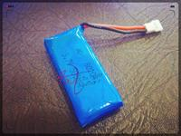 Remote control aircraft four axis aircraft battery 3.7V 802042 500mAh20C with protective plate
