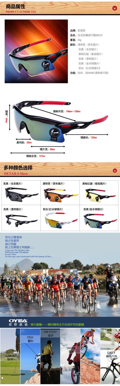 2015 Colorful Sunglasses Sport Parkour 009181 Men And Women Riding