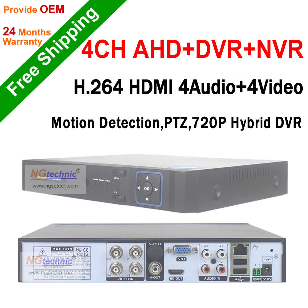 2015 New! 4CH NVR DVR AHD 3 in 1 support H.264 Motion detect P2P external wifi iphone Android browser internet security system (China (Mainland))