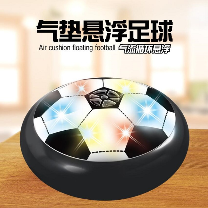 New Creative toys Bright light Suspension football Electric indoor sports multiplayer interactive game for Children's toy(China (Mainland))