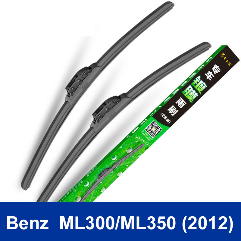 New styling car Replacement Parts Windscreen The front Rain Window Windshield Wiper Blade for Benz ML300