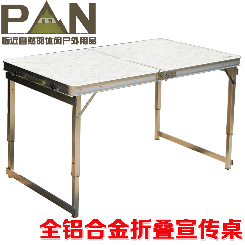 Outdoor advertising folding tables portable folding picnic tables all aluminum folding table(China (Mainland))