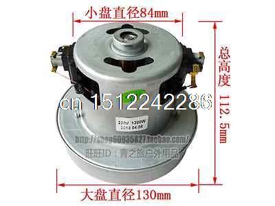 New Genuine Midea Philips SANYO Haier Vacuum Cleaner Motor 130x84x112.5mm 220V(China (Mainland))