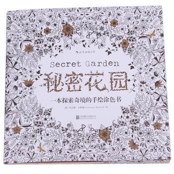 А . н . охота за сокровищами и книжка-раскраска для детей взрослых снять стресс убийство срок граффити живопись рисунок секретный сад DP874013