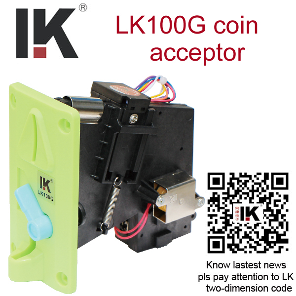 LK100G Plastic panel cpu coin selector for vending machine,coin mechanism(China (Mainland))