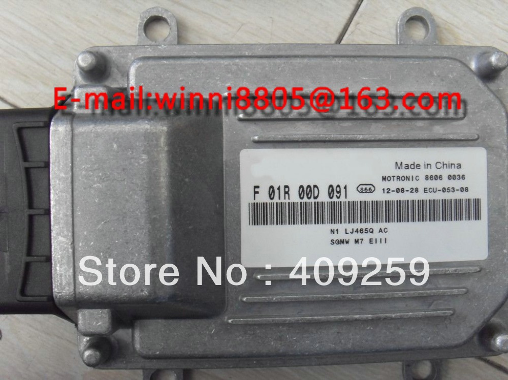 For Shanghai--Wuling / micro surface car engine computer ECU(Electronic Control Unit)/ M7 system/ F01R00D091/24521396/LJ465Q(China (Mainland))