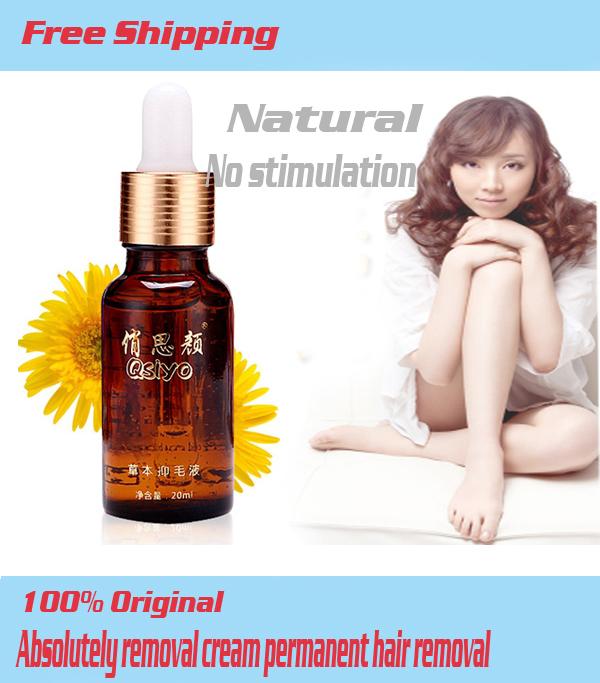 Absolutely beard hair removal cream permanent hair removal permanent solution to suppress genuine armpit hair hand lip waxed leg(China (Mainland))