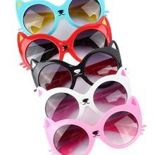Cartoon Animal Children's Sunglasses Girls Boys Cat Anti UV Eyeglasses Glasses