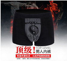 Magnetic therapy and health protection long thick penis enlargement underwear Prostate function of premature ejaculation(China (Mainland))