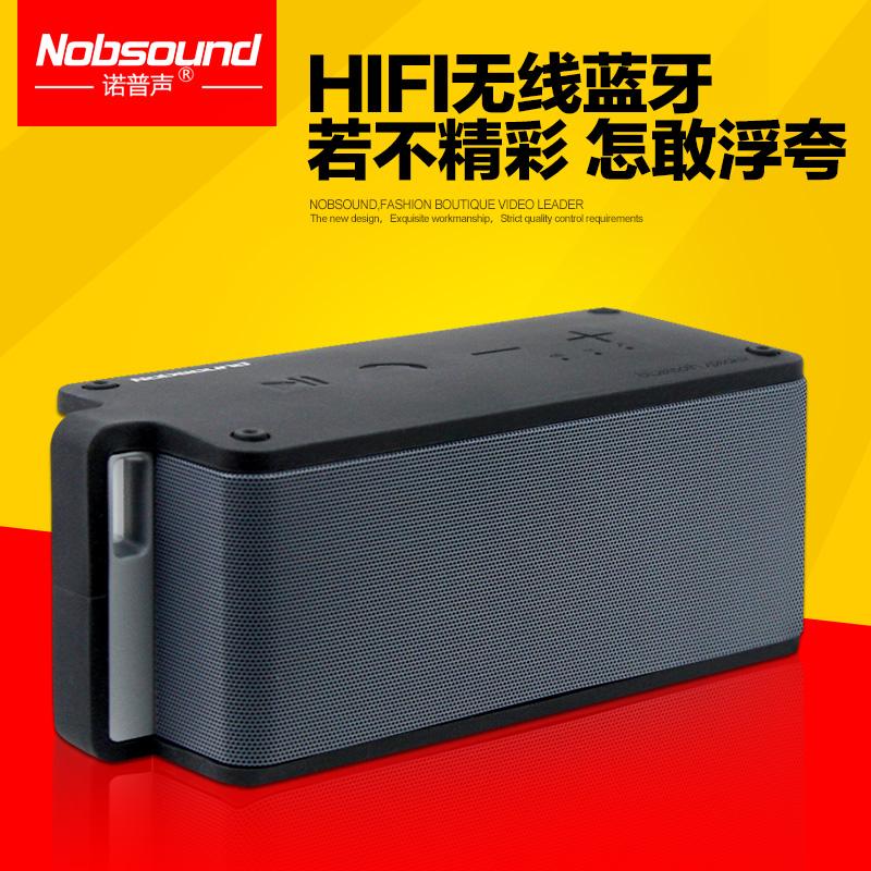 Free shipping Bluetooth Speaker Nuopu Wireless Portable Telephone Mini Mobile Phone Speakers(China (Mainland))
