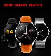 K88H Bluetooth Smart Watch Sports Clock Waterproof Reloj Inteligente Wrist Watch Heart Rate for iPhone Android Phone YXF275