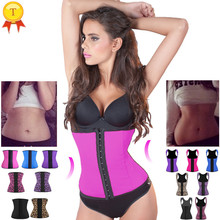 Gros Latex taille formateur serre Hot Body Shapers Sport Workout acier os taille formation Corsets fajas fajas reductoras(China (Mainland))