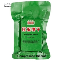 Military compressed biscuits 60g The picnic food Emergency food dry rations for traveller tourist soldier privates